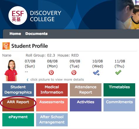 ARR report-student-gateway