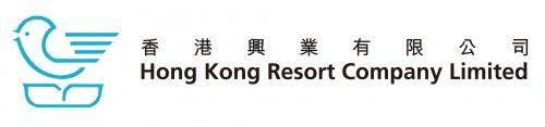 HK Resort (Bird) P311U new